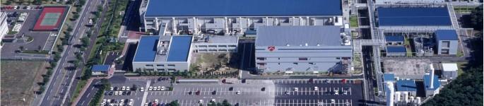 Former Freescale Sendai fab
