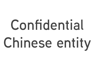 Confidential Chinese entity